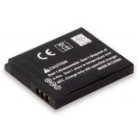 Batterie photo numerique type Panasonic DMW-BCM13A Li-ion 3.6V 950mAh