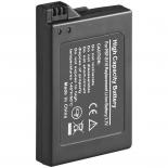 Batterie pour Sony PSP 2, Lite, Slim, PSP-S110 3.7V 1200mAh