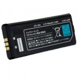 Batterie pour Nintendo Dsi XL, Dsi LL / UTL-001 3.7V 900mAh