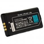 Batterie pour Nintendo DSi, NDSi, NDSiL / TWL-003 / C/TWL-A-BP 3.7V 550mAh