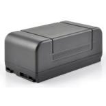 Batterie de camescope type JVC BN-V25U / V22U Ni-Mh 6V 4200mAh