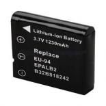 Batterie photo numerique type Epson EU-94 Li-ion 3.7V 1200mAh