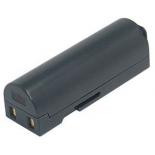 Batterie photo numerique type Samsung SLB-0637 Li-ion 3.7V 600mAh