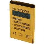 Batterie photo numerique type Motorola BT50 / V360 Li-ion 3.7V 700mAh
