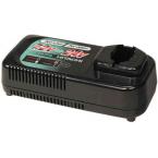 Chargeur d'origine G24YFB pour outillage portatif HITACHI non coulissante 2.5A 7.2V-24V