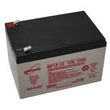 Batterie pour portail motorisé plomb 12V 12Ah