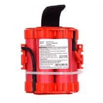 Batterie tondeuse robot Lithium 18V 2.5Ah type Gardena 5744768-01