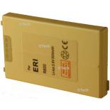 Batterie de téléphone portable pour ERICSSON R600 Li-ion 600mAh