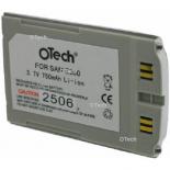 Batterie de téléphone portable pour SAMSUNG E300-N Silver Li-ion 800mAh