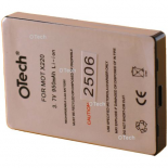Batterie de téléphone portable pour MOTOROLA X220 3.6V Li-Ion 900mAh