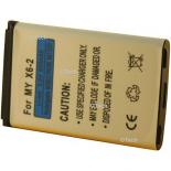 Batterie de t�l�phone portable pour SAGEM MYX6-2 3.6V Li-Ion 600 / 700mAh