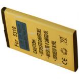 Batterie de téléphone portable pour NOKIA VS6 / VS3 3.6V Li-Ion 800 / 900mAh