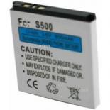 Batterie de téléphone portable pour SONY S500 3.6V Li-Ion 700 / 800mAh