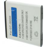 Batterie de téléphone portable pour SAMSUNG GT-I9000 GALAXY S 3.7V Li-Ion 1300mAh