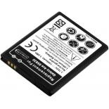 Batterie de téléphone portable pour SAMSUNG S5830 GALAXY ACE 3.7V Li-Ion 1350mAh
