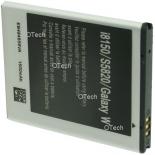 Batterie de téléphone portable pour SAMSUNG GALAXY W / i8150 3.7V 1500mAh