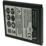 Batterie de téléphone portable pour SAMSUNG S4 / i9500 3.7V Li-Ion 2600mAh