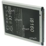 Batterie de téléphone portable pour SAMSUNG i8160 3.7V Li-Ion 1500mAh