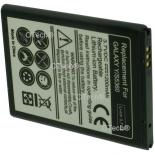 Batterie de téléphone portable pour SAMSUNG GALAXY Y / S5360 3.7V Li-Ion 1200mAh