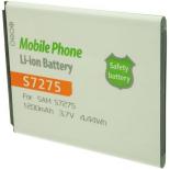Batterie de téléphone portable pour SAMSUNG S7275 3.7V Li-Ion 1200mAh