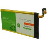 Batterie de téléphone portable pour SAMSUNG A7 (avec 8 outils) 3.8V 2600mAh