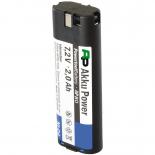 Batterie d'outillage 7,2V 3,0Ah Ni-Cd / Ni-Mh BOSCH 2 607 335 175 / 2 607 335 218