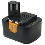 Batterie d'outillage 15,6V 3,0Ah Ni-Cd / Ni-Mh PANASONIC EY9230B / EY9136B
