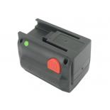 Batterie de coupe bordure Gardena 18V 3.0Ah Li-Ion 8839-20