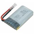 Batterie pour quadricoptere et mini drone Li-po 3.7V 350mAh 25C 1S avec connecteurs universels