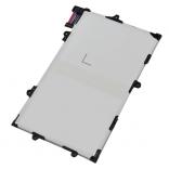 Batterie pour tablette SAMSUNG Galaxy Tab 7.7  / GT-P6810 3.7V Li-Po 4000mAh
