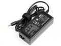 Chargeur pour ordinateur HP Compaq 18.5V 3.5A 319860-012