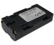 Batterie pour barre code scanner Intermec / Norand 68537 / 073152 Li-ion 2400mAh