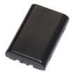 Batterie pour barre code scanner SYMBOL 20-36098-01, 21-52319-01 Li-ion 1800mAh