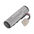 Batterie pour terminal de paiement Ingenico iWL / Ingenico Bluetooth / GPRS Li-ion 3.7V 2600mAh