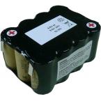 Batterie aspirateur robot 9.6v 3Ah 6V Ecovacs Deebot D66 / D68 / D73 / D76