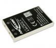 Batterie photo numerique type Nikon EN-EL5 Li-ion 3.7V 1250mAh