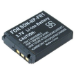 Batterie photo numerique type Sony NP-FR1 Li-ion 3.7V 1300mAh